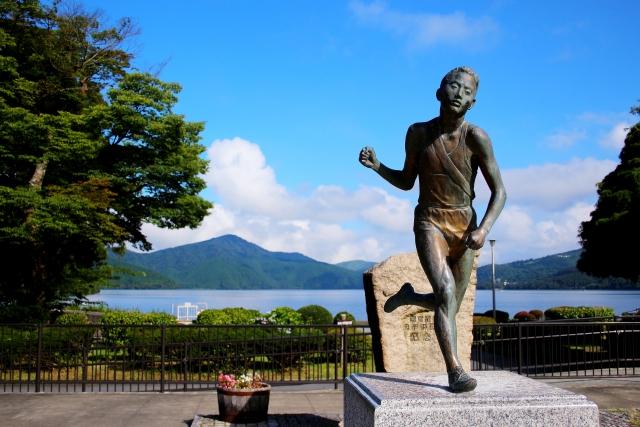芦ノ湖・駅伝・銅像